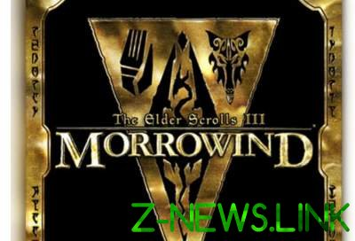 Bethesda дарит The Elder Scrolls III: Morrowind
