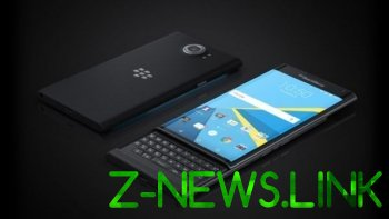 Slider BlackBerry Priv without a firmware update